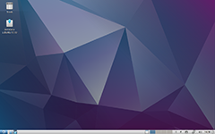 Lubuntu 17.10 (Artful Aardvark) - Live USB - Screenshot Tour